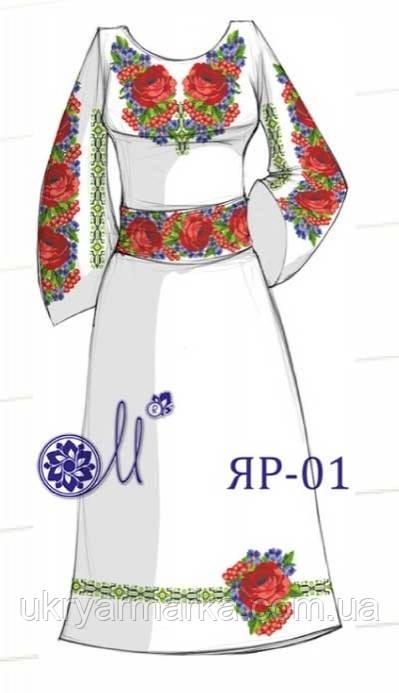 Заготовка для вишивання плаття бісером ЯР-01