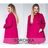 Пальто женское кашемировое яркое 165 норма и бат розовое,женская верхняя одежда