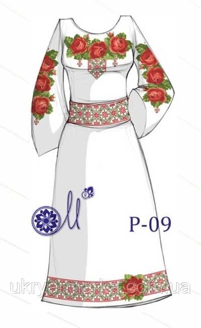 Заготовка для вишивання плаття бісером Р-09