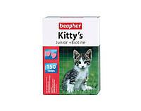 Витамины Беафар для котят Китис Юниор+Биотин №150 сердечка