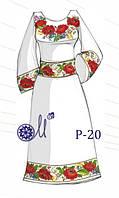 Заготовка для вишивання плаття бісером Р-20