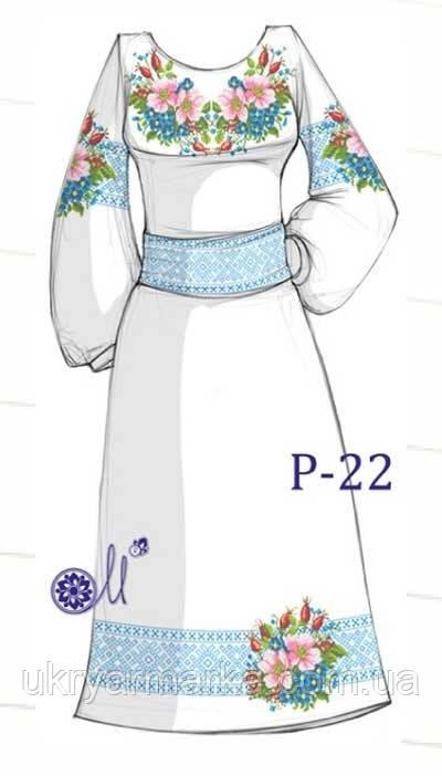 Заготовка для вишивання плаття бісером Р-22