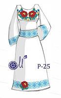 Заготовка для вишивання плаття бісером Р-25