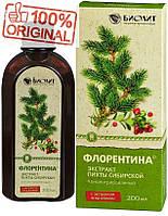 Флорентина, экстракт пихты сибирской - противовоспалительное действие при заболеваниях дыхательной системы