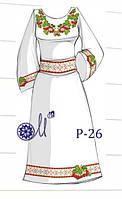 Заготовка для вишивання плаття бісером Р-26