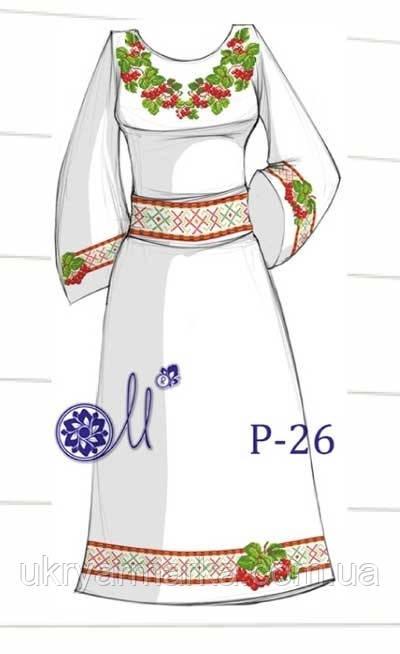 Заготовка для вишивання плаття бісером Р-26 - Українська вишиванка з  Коломиї в Ивано- d86e881813e60