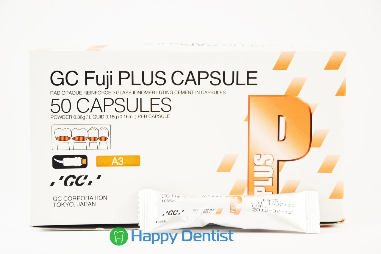 FUJI PLUS CAPSULES (Фуджи Плюс капсулы) для фиксации