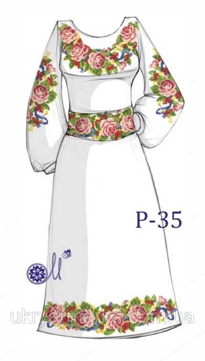 f3f92064c27 Заготовка для вишивання плаття бісером Р-35