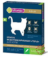 Крапли інсектоакарицидні для котів Vitomax Gold