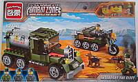 Конструктор Пластмассовый Combat Zones 223 дет. 1706 Brick Китай