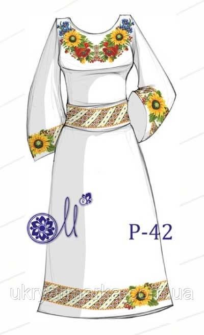 Заготовка для вишивання плаття бісером Р-42