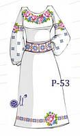 Заготовка для вишивання плаття бісером Р-53