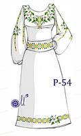 Заготовка для вишивання плаття бісером Р-54