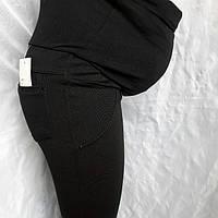 Лосины леггинсы для беременных