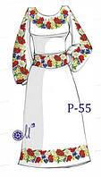 Заготовка для вишивання плаття бісером Р-55