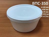 Одноразовая упаковка для первых блюд ВПС 350 на 350 мл