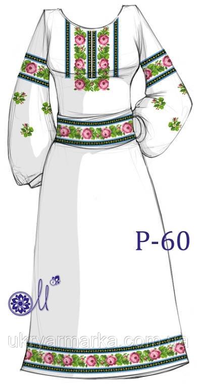 Заготовка для вишивання плаття бісером Р-60