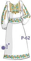 Заготовка для вишивання плаття бісером Р-62
