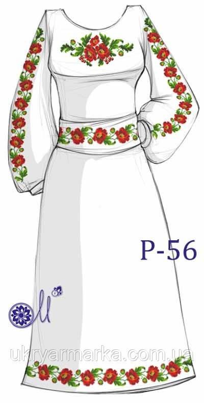 Заготовка для вишивання плаття бісером Р-56