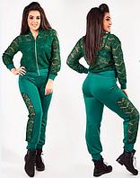 Зеленый женский спортивный костюм большого размера с гипюровыми вставками.Куртка на молнии
