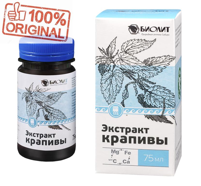 Экстракт крапивы - для укрепления волос и стимулирования их роста, улучшения состояния кожи -  Интернет-магазин «Здоровая Жизнь»  в Киеве