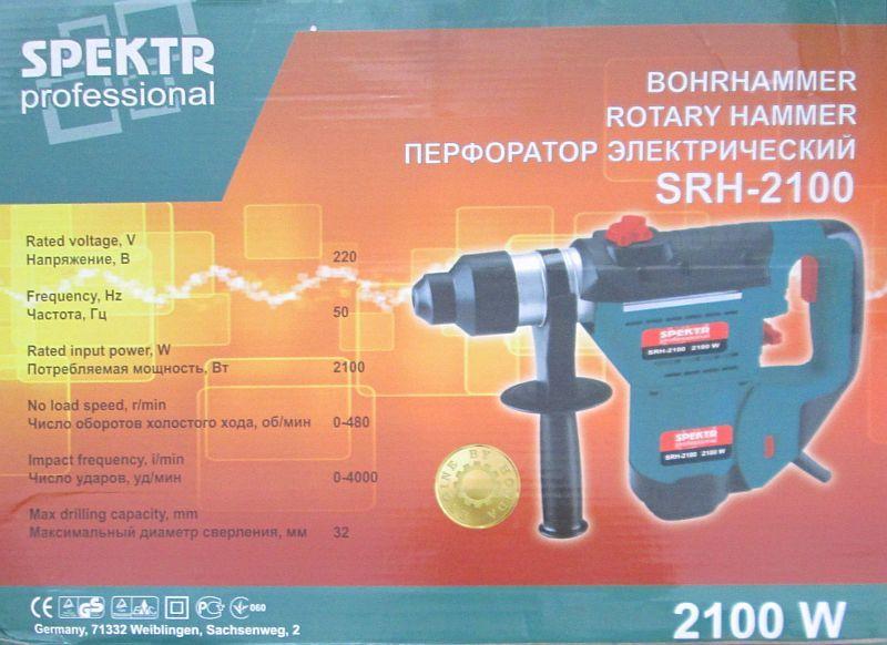 Перфоратор Spektr Srh-2100