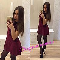 Красивое платье трапеция из велюра, расцветки НОВ-002.036