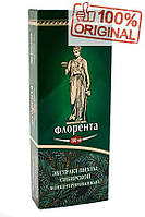 ФЛОРЕНТА экстракт зелени пихты сибирской для профилактики заболеваний дыхательных путей