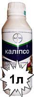 Инсектицид Калипсо 480 SC Bayer
