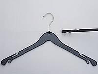 Плечики вешалки  тремпеля Coronet A-43 черного цвета, длина 43 см