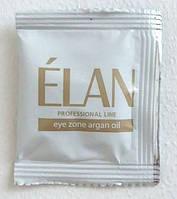 Аргановое масло (Eye Zone Argan Oil) ELAN