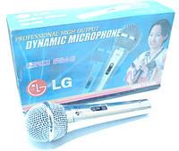 Микрофон LG MD 272