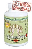 Уролизин - от мочекаменной болезни, пиелонефрита, от камней в почках