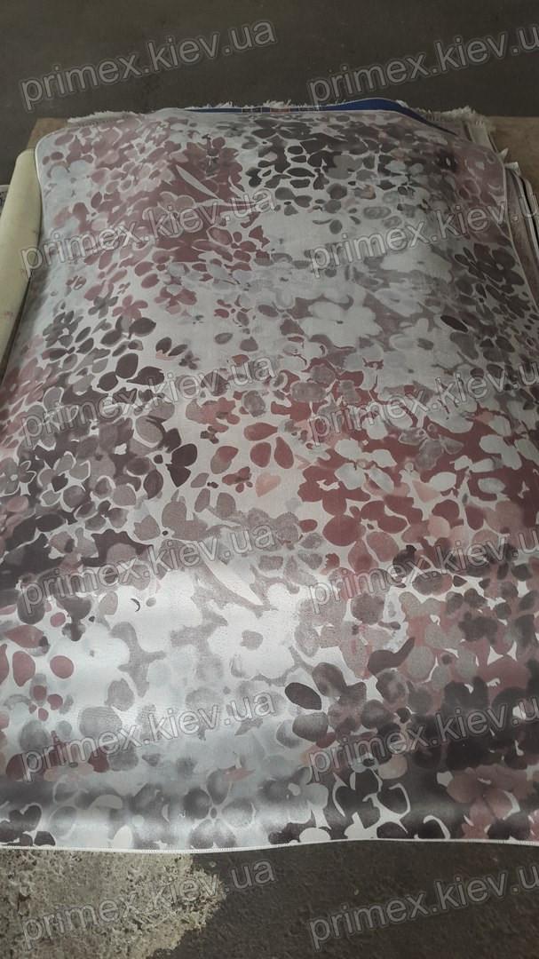 Ковер Latex Перо, цвет бежево-коричневый