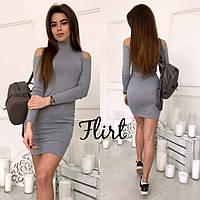 Платье с вырезом на плечах цвет серый 12362