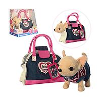 Кикки собачка в сумочке М 3218