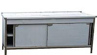 Стол шкаф закрытый с дверями купе и двумя полками из нержавеющей стали
