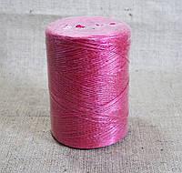 Шпагат поліпропіленовий рожевий, 1200 метрів/бобіна