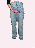 Женские джинсы для беременных
