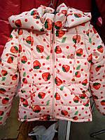 Курточка-трансформер для девочки в клубничку