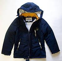 Качественная куртка демисезонная на подростка