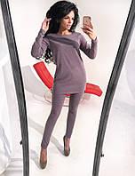 Женский костюм удлиненная кофта с асимметрией подола и лосины трикотаж 151-4 Н 91
