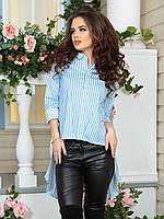 Рубашка-фрак голубая полоска