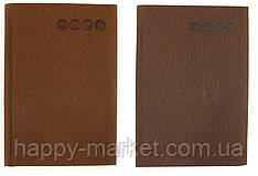 Блокнот-алфавитка (A5) WB-5163 (120 листов)