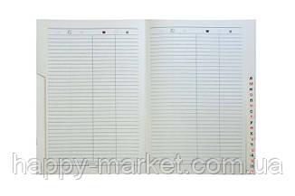 Блокнот-алфавитка (A5) WB-5452 (120 листов), фото 3