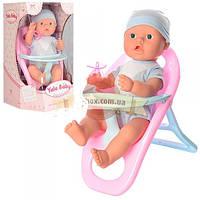 Кукла-пупс Yale Bebe со стульчиком для кормления DU444H