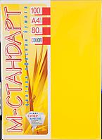 Бумага A4 'М-Стандарт' ИНТЕНСИВ IG50 (Mustard) 100 л./80 гр.