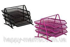 Лоток для бумаги 2014 (3 секции, горизонтальный, металл.сетка) фиолетовый, малиновый, оранжевый