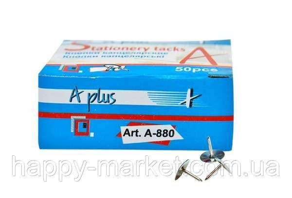"""Кнопки A-Plus """"Гвоздик"""" A-880 (50 шт.), фото 2"""