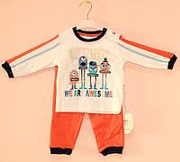 Набор детской одежды Bebemania УЦЕНКА